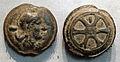 Roma, aes grave, asse con ruota, 265-242 ac ca.JPG