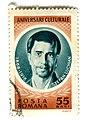 Romania-postage-stamp-stefan-luchian 3344885807 o (45563919314).jpg