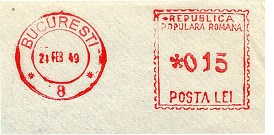 Romania stamp type BA4.jpg