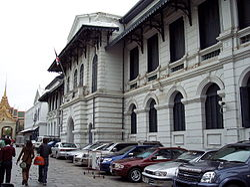 Royal Institute Building.JPG