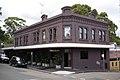 Royal Oak Hotel Balmain 1.JPG