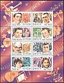 Russia 8 stamps Artists 1999.jpg