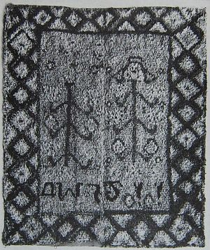 Rya (rug) - A traditional rya rug, dated to 1733