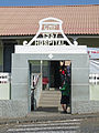 São Filipe-Hôpital (1).jpg