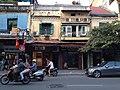 Số 12-18, Tràng Tiền, Hà Nội 001.JPG