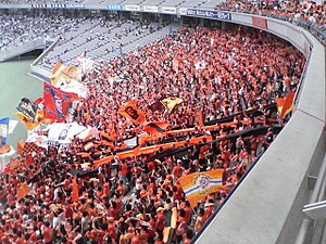 Shimizu S-Pulse - S-Pulse fans make the hundred mile trip to F.C. Tokyo, September 2007