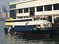SEA SPLASH Central to Peng Chau 28-08-2019.jpg