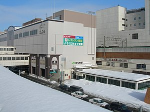 Shin-Sapporo Station - Station building