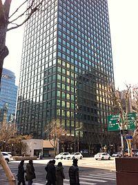 SK Group Headquarters (Base) (SK그룹 본사 건물 기단부).JPG
