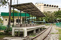 SabahStateRailways StationSekretariat-08.jpg