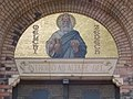 Saint Ladislaus Church, Melchi Zedech portal mosaic, 2016 Budapest.jpg