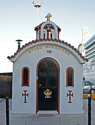 Saint Nicholas chapel on Limassol pier 2010 2 crop.jpg