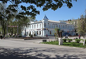 Salsk Rostov on Don region central srteet.jpg