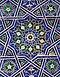 Samarkand Shah-i Zinda Tuman Aqa kompleksa kroped2.jpg