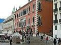 San Marco, 30100 Venice, Italy - panoramio (430).jpg