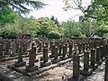 Sanadayama Army Cemetery Osaka (01) IMG 5793-4 R 20160910.jpg