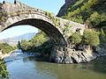 Sanahini bridge 11.JPG