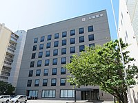 Sanyo Electric Railway Headoffice.jpg