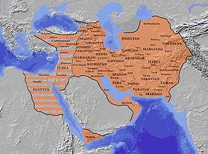 Сасанидская империя 621 ADjpg
