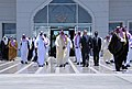Saudi Foreign Minister al-Faisal and Ambassador Smith Walk to Meet Secretary Kerry.jpg