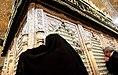 Sayyidah Zaynab Mosque, Damascus - 11 May 2008 06.jpg