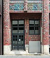 Schauenburgerstraße 15 (Hamburg-Altstadt).Eingang.1.12260.ajb.jpg