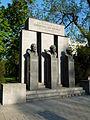Schmerlingplatz 5 Wien Republik-Denkmal 2.JPG