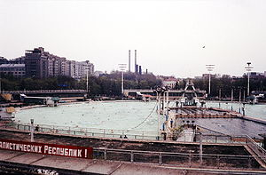 Swimming pool - Moskva Pool, at one time the largest swimming pool in the world (1980)