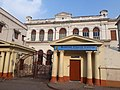 Scottish Church College in Kolkata 01.jpg