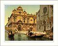 Scuola di San Marco Venice Italy.jpg