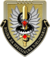 Seal of SOF of Croatia.png