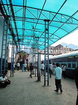 Platform 1, with a light-blue awning