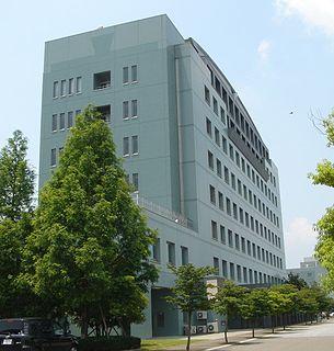 Seki, Gifu City in Chūbu, Japan
