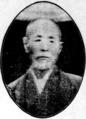 Sensho Murakami.png
