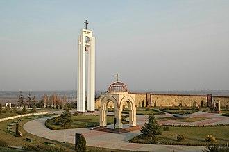 Anenii Noi District - Serpeni World War II  Memorial