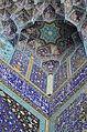 Shah Mosque Isfahan Aarash (51).jpg