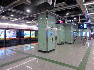 Shaheding station Guangzhou Metro station