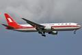 Shanghai Airlines Boeing 767-300 B-2563 SIN 2011-6-17.png