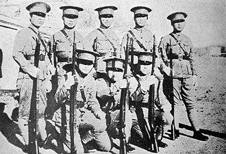Central Plains War - Image: Shanxi Army
