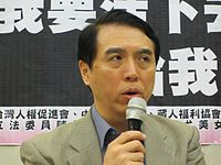 Shei-Saint Chen from VOA.jpg