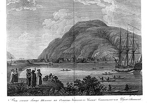 Grigory Shelikhov's settlement is depicted in this 1802 lithograph. Three Saints was founded in 1784 just across the strait from Sitkalidak Island.