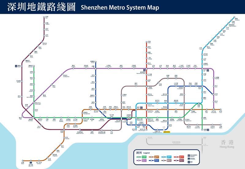 Shenzhen Metro System Map.png