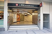 Sheung Wan Station 2020 08 part14.jpg