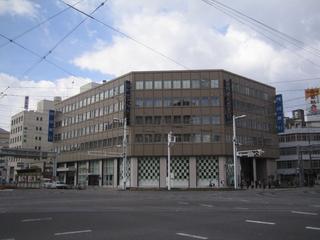四国銀行の本店
