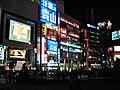Shinjuku (77465152).jpg