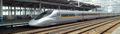 ShinkansenRailStar7525.jpg