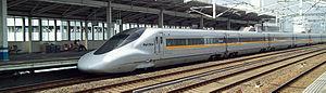 Fukuyama, Hiroshima - Fukuyama Station on the Sanyo Shinkansen