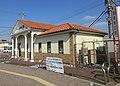 Shintetsu Dojo Minamiguchi Station.jpg