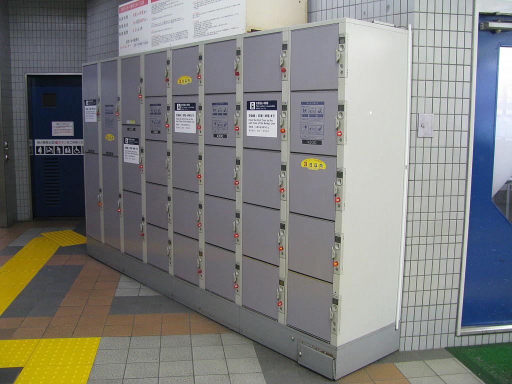 Shioiri Station coin lockers 20100514