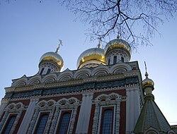 Shipka Memorial Church 7.jpg